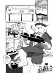 [comic] Some Like it Hot Spring [español] [M/M] [DD] F12602176755798