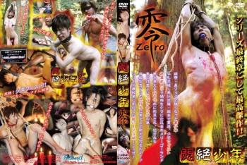 94e1a6193920218 All Venus No Penis 3 XXX DVDRiP