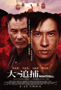 Download Nightfall (2012) BluRay 720p 600MB Ganool