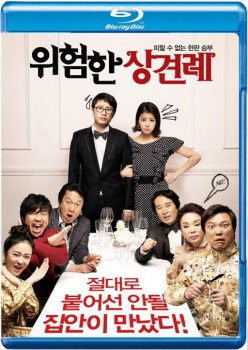 Clash of the Families 2011 m720p BluRay x264-BiRD